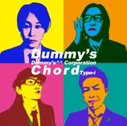 Dummy\'s Chord Type-i(iTunes用)_d0149215_14124521.jpg