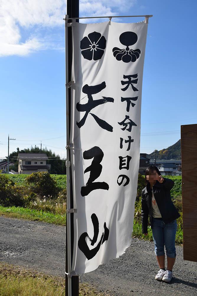 山崎合戦のまちを歩く。 その10 「山崎合戦古戦場碑」_e0158128_18043633.jpg