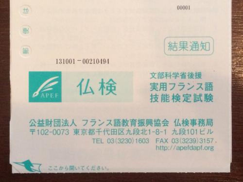 f0327534_12373578.jpg