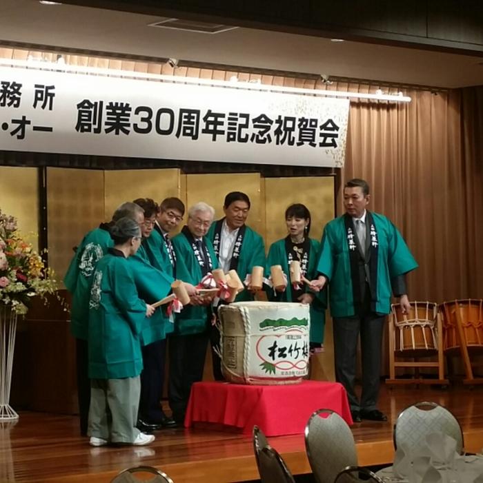 小関さん、事務所開設30周年おめでとうございます!_b0084241_23263013.jpg