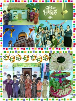 Hari Raya Celebration_a0318155_02094381.png