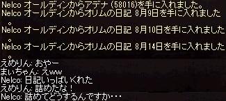 a0201367_11541058.jpg