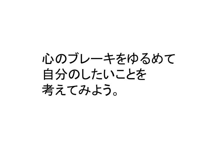 e0171573_905262.jpg