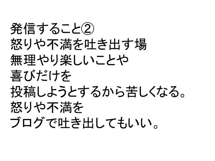 e0171573_912148.jpg