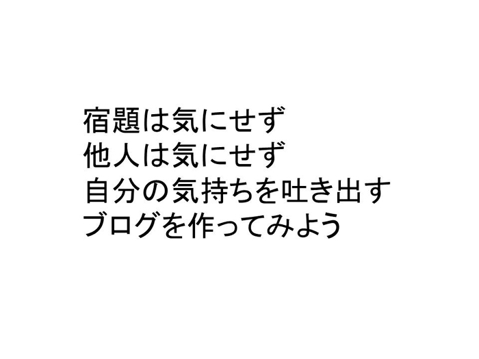 e0171573_913616.jpg