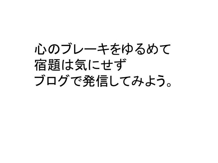 e0171573_91639.jpg