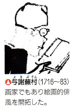 a0226578_926277.jpg