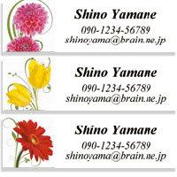 花の新ラベルがでましたよ_d0225198_15431898.jpg
