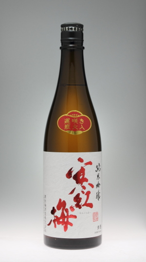 寒紅梅 純米吟醸[寒紅梅酒造]_f0138598_20491092.jpg