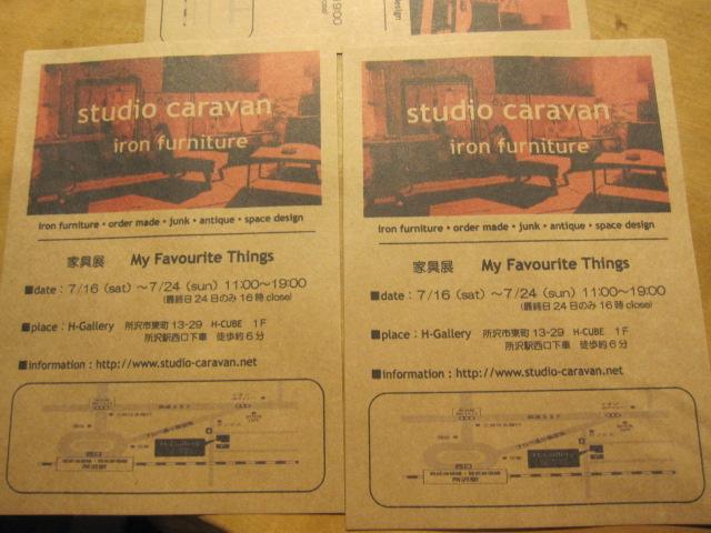studio caravan現る。_d0096499_1653428.jpg