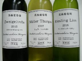 喜和さんの赤ワインが登場です!_f0055803_1530991.png