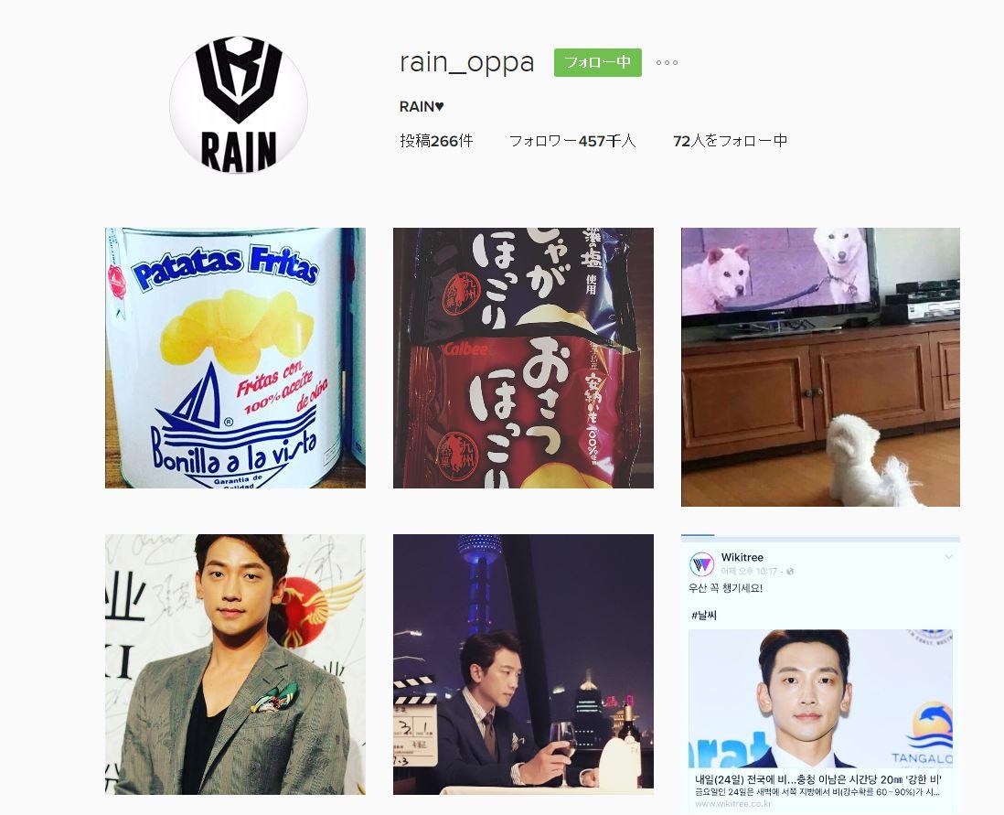 Rain instagram_c0047605_883983.jpg