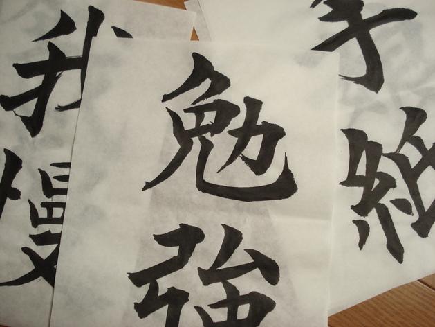 """「はじめての""""おもてなし""""中国語」講座終了しました。_d0325708_20391332.jpg"""