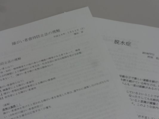 7/11 職員会議_a0154110_9445526.jpg