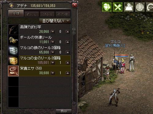 b0056117_21263238.jpg