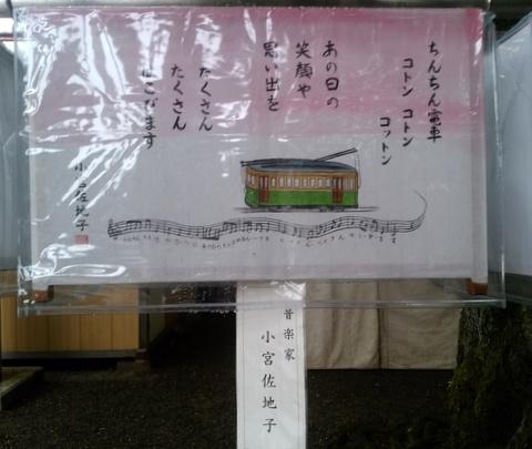 靖国神社「みたままつり」:懸雪洞_f0205317_1211681.jpg