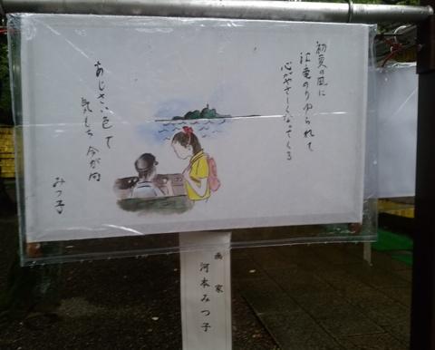 靖国神社「みたままつり」:懸雪洞_f0205317_124313.jpg