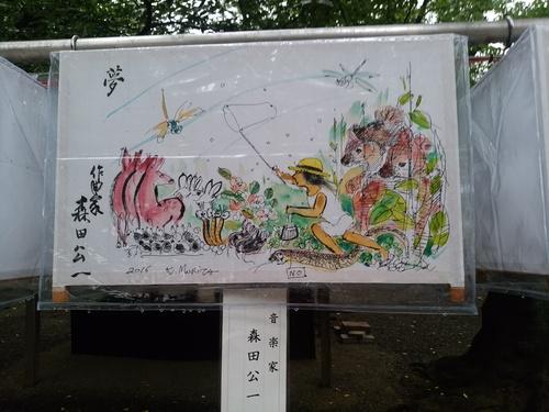 靖国神社「みたままつり」:懸雪洞_f0205317_1254233.jpg