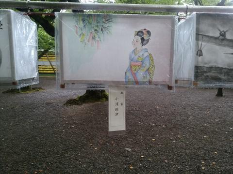 靖国神社「みたままつり」:懸雪洞_f0205317_1264572.jpg
