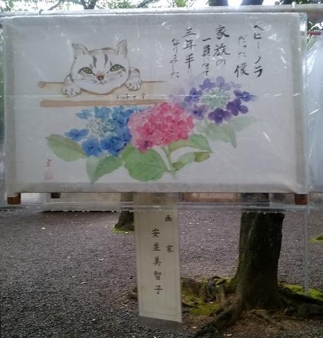 靖国神社「みたままつり」:懸雪洞_f0205317_1275717.jpg