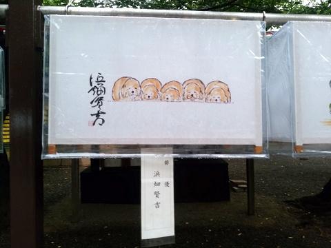 靖国神社「みたままつり」:懸雪洞_f0205317_1531687.jpg