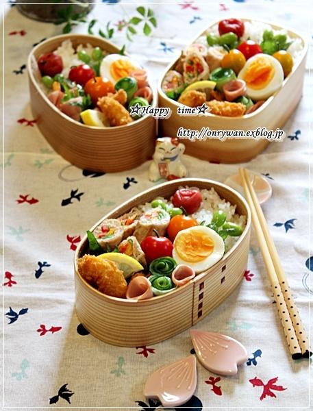 カラフル野菜で肉巻き弁当と桃酵母♪_f0348032_18241060.jpg