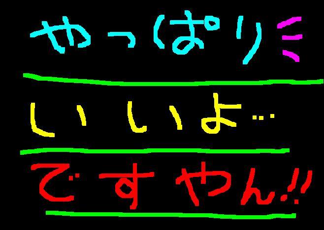 f0056935_18303419.jpg