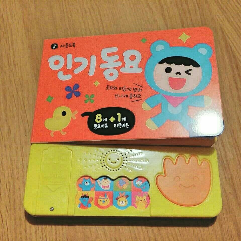 ソウル駅 本屋さんで買った料理本_a0187658_08241121.jpg