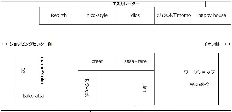 b0206061_2203834.jpg