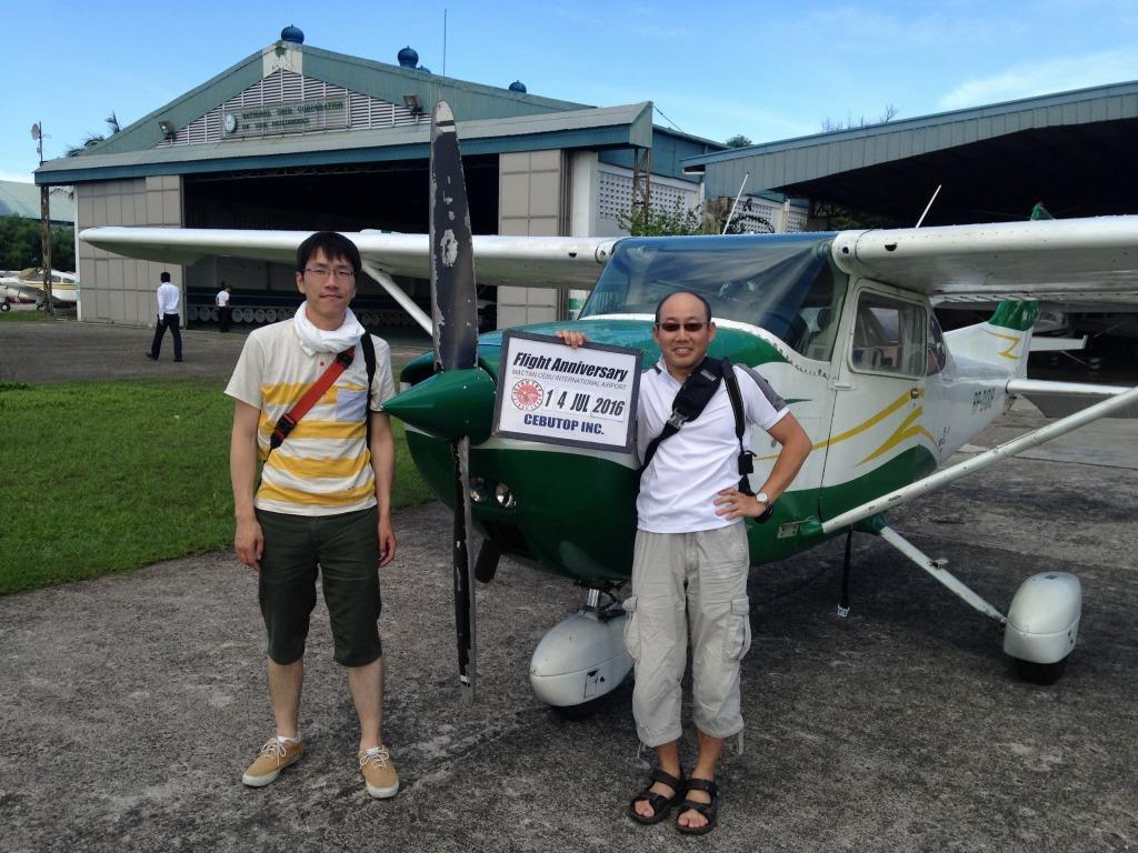 飛行機好きなお客様(^^)_f0210164_1649691.jpg