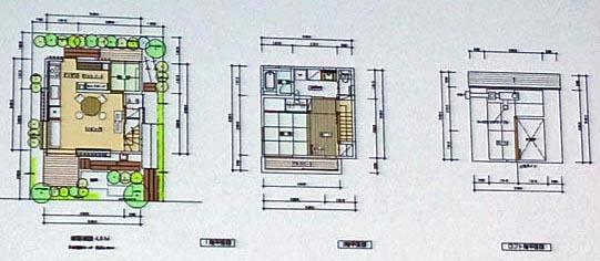 いえのえほん/東京基準の住宅設計_c0189970_15133464.jpg