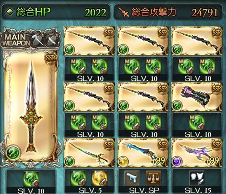 b0051472_3505575.jpg
