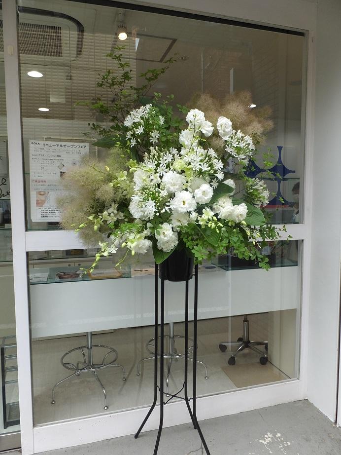 オークリーフ(白い花のスタンド装花)_f0049672_135323.jpg