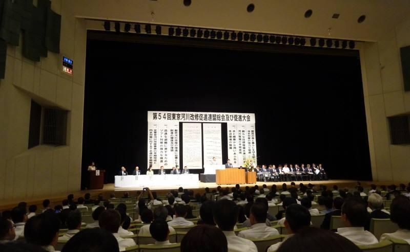 第54回東京河川改修促進連盟総会及び推進大会_f0059673_19261897.jpg