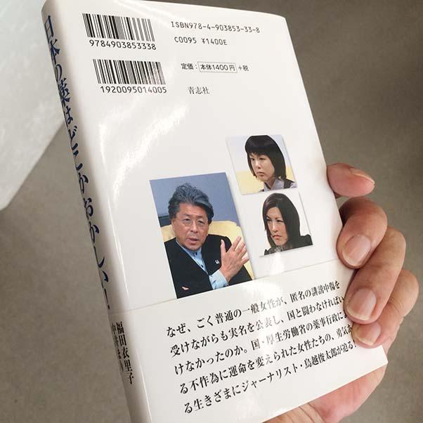 注目!東京都知事選_c0052876_14392066.jpg