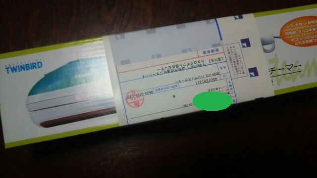 f0127282_10193039.jpg