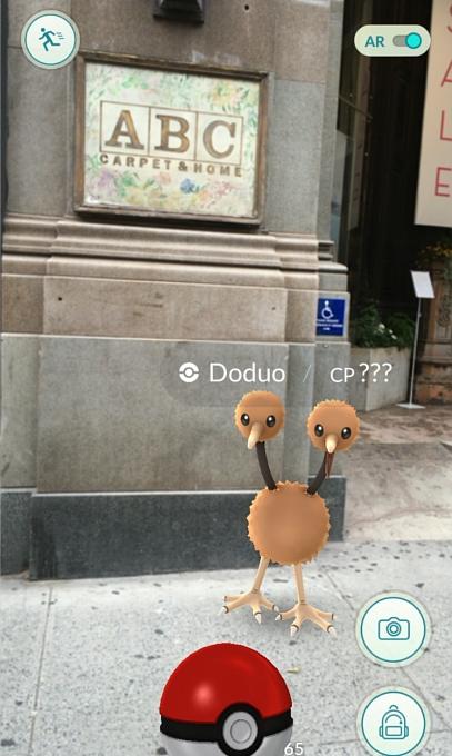 ニューヨークの街角でポケモンGoやってみました_b0007805_0245663.jpg