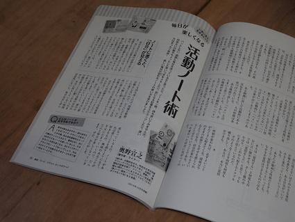 b0177514_743170.jpg