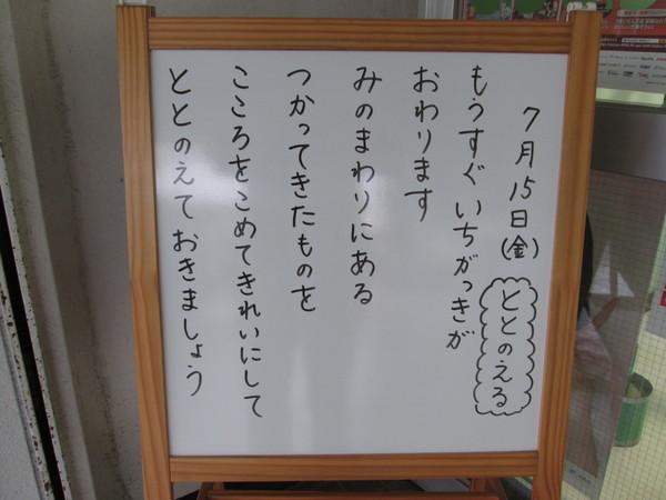 c0157030_1414775.jpg