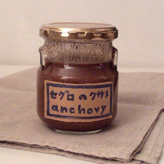 セグロのクサレ・anchovy_e0243332_20275804.jpg