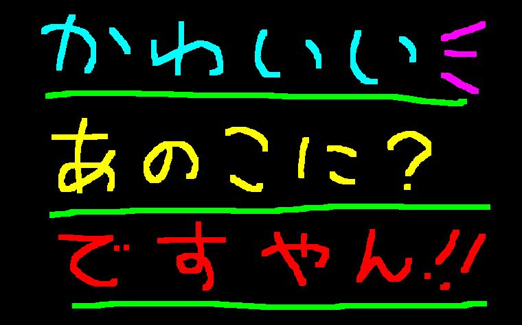 f0056935_19215439.jpg