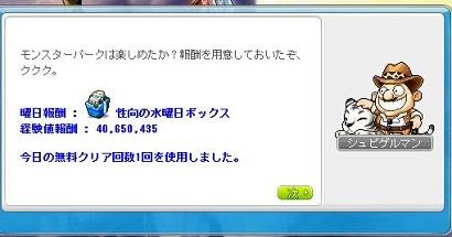 a0047837_14215.jpg