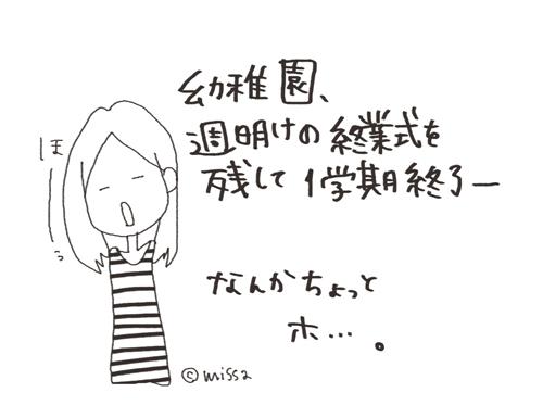 d0044143_16323846.jpg