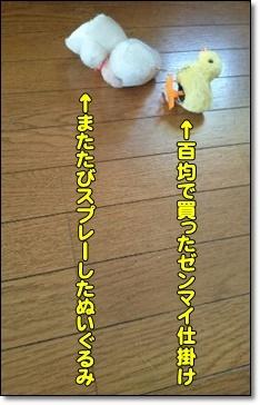b0151748_10594807.jpg