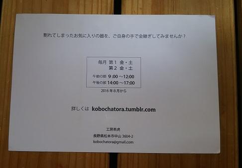 b0156557_9334544.jpg