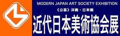 ギャラリーアートスープ企画展「夏の星まつり」PARTⅠ(The exhibition landscape PARTⅠ)_e0224057_9344556.jpg