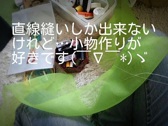 f0043559_08495947.jpg