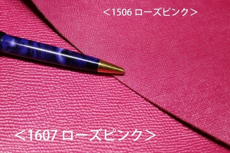 b0307766_15540432.jpg