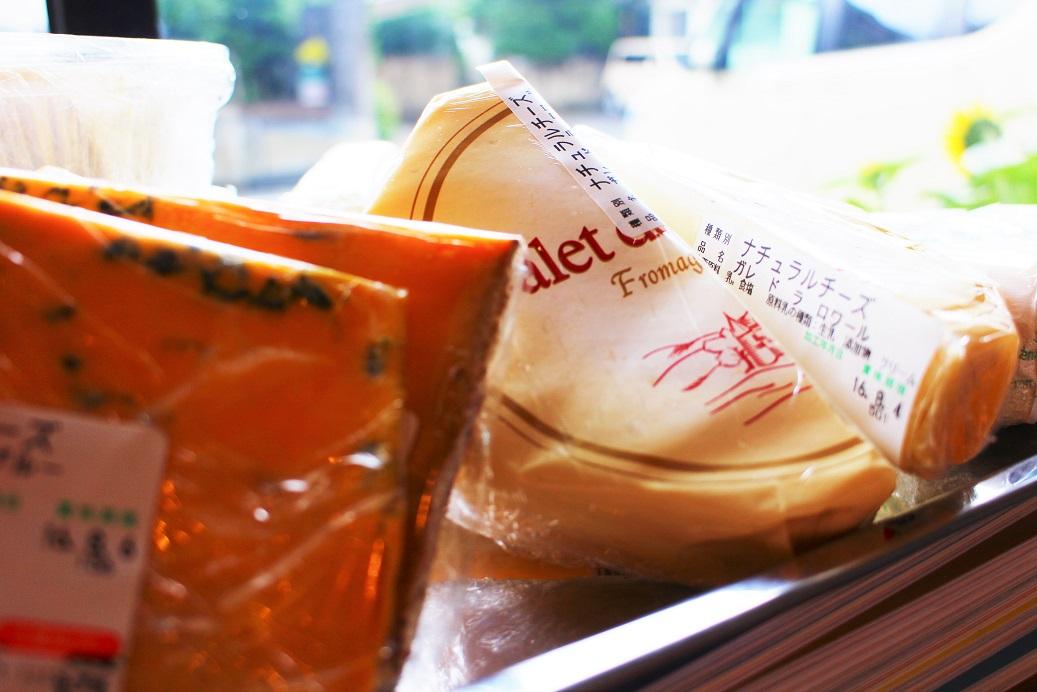 チーズ入荷しました!_b0016474_18393448.jpg