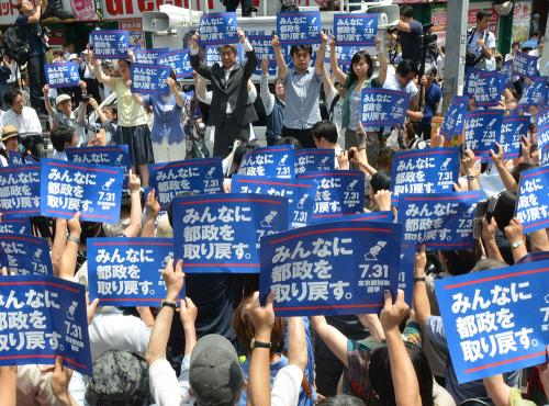 都知事選 鳥越俊太郎さんの第一声_b0190576_02124962.jpg